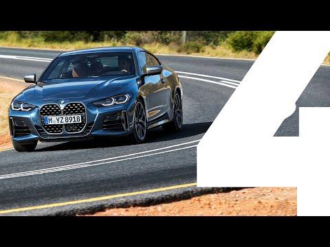 [문기자의자동차생활] 6월 첫째 주 강타한 핫한 신차 BMW 신형 4시리즈 쿠페