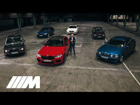 [오피셜] The new BMW M5. All you need to know (F90).