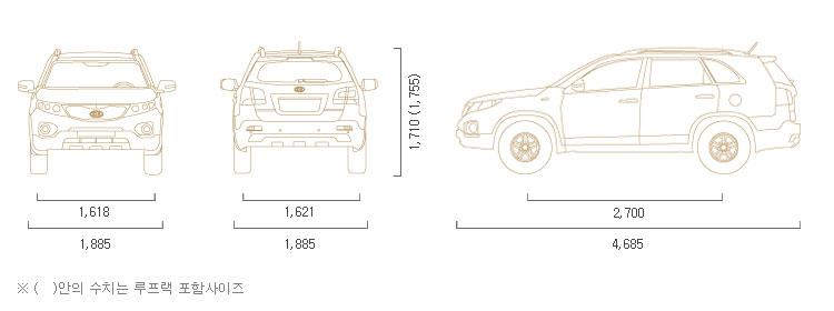 디젤 R2.0 2WD 제원 치수