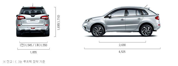 가솔린 2.0 2WD 제원 치수