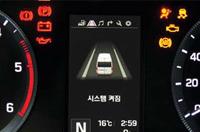 LCD 디스플레이이미지