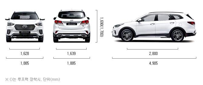 가솔린 3.3 2WD 제원 치수
