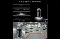 [AC] S-Link 360도 스카이뷰 카메라이미지