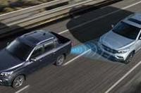 차선변경 경보시스템 (LCA)이미지