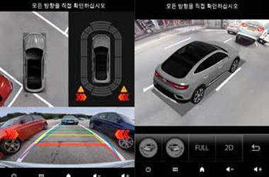 [액세서리] 3D-HD 360° 스카이뷰 카메라 (EASY CONNECT 7인치, 9.3인치)이미지