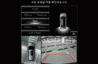[액세서리] S-Link 360도 스카이뷰 카메라