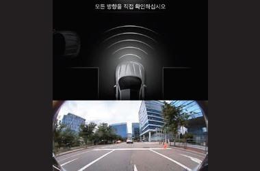 [액세서리] S-Link HD 전방 카메라이미지