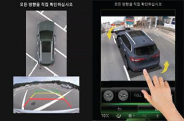 [액세서리] 3D-HD 360° 스카이뷰 카메라(S-Link 8.7인치)이미지