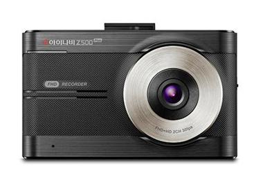 [액세서리] 아이나비 Z500 Plus(스마트형) 블랙박스이미지