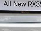 RX350