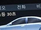 S 320 CDI