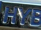 S400 하이브리드